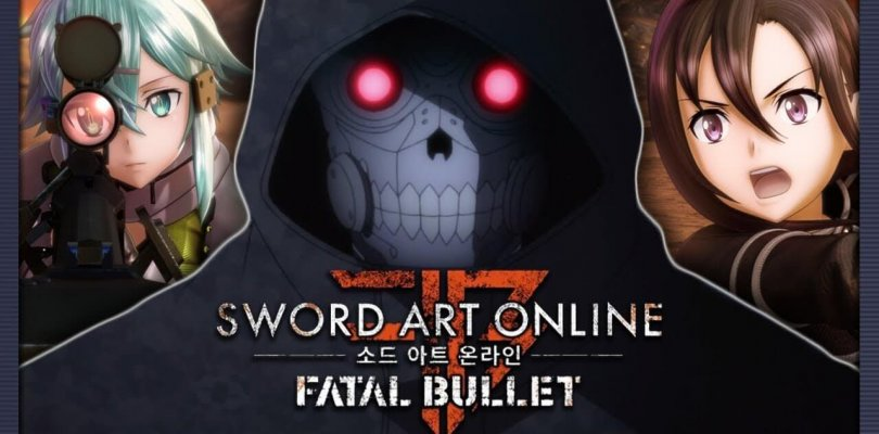 Sword Art Online: Fatal Bullet | Download PC Game + Crack and Torrent Free