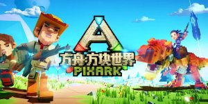 PixARK – Download PC Game