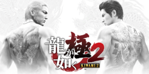 Yakuza Kiwami 2 Crack + Full Game Download PC